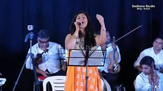 Nigahen milane ko ji chahta hai - Film Dil hi to hai. music Roshan