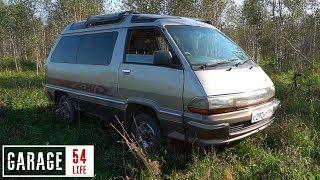 4WD и ОГРОМНЫЙ салон за 100К рублей / Toyota Town Ace