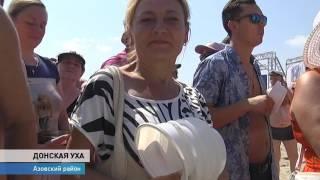 """Юбилейная """"Донская уха"""""""