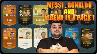 RONALDO , MESSI AND LEGEND IN A PACK !