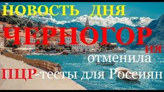 Будва отдых в Черногории этим летом