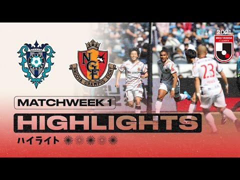 Avispa Fukuoka Nagoya Goals And Highlights