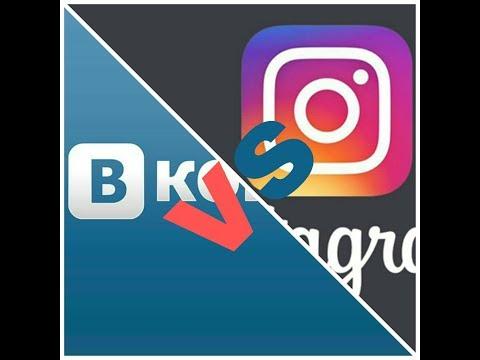 Как ВКонтакте в Инстаграм превратился. ВКонтакте против Инстаграмма. Обновление ВКонтакте