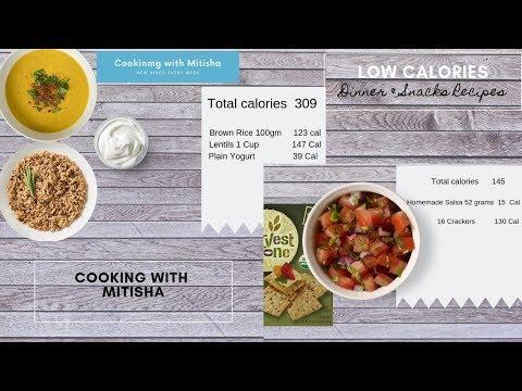 Low Calories Healthy Vegetarian Recipes | Low Calorie Dinner Recipe | Low Calorie Snack Recipe