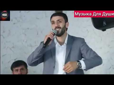 Азербайджанские песни 2020.Песни 2020.