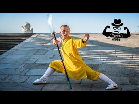 👊💪Shaolin Kungfu   Yurich SPORT