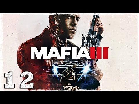 Смотреть прохождение игры Mafia 3. #12: Слежка - явно не мое...