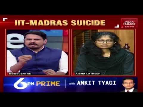 IIT-Madras Suicide: Fathima's Sister Speaks To India Today   5ive Live
