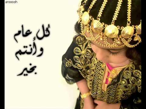 تحميل انشودة عيد يالعايدينا mp3 رفوف