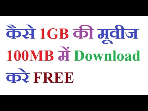 How To Download 1GB HD Movies  Compressed In Only 100MB Small Size
