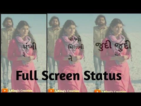 Pankhi Re portrait Whatsapp Status | Sharto Lagu | King's Creation