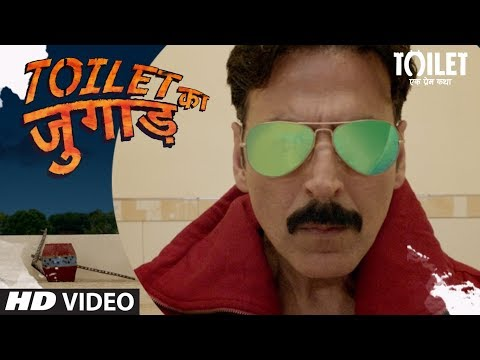 Toilet Ka Jugaad Video Song | Toilet- Ek Prem Katha | Akshay Kumar, Pednekar | Vickey Prasad