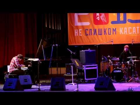 Anatoly Osipov Open Trio - Midgard (Анатолий Осипов) [Live 2015]