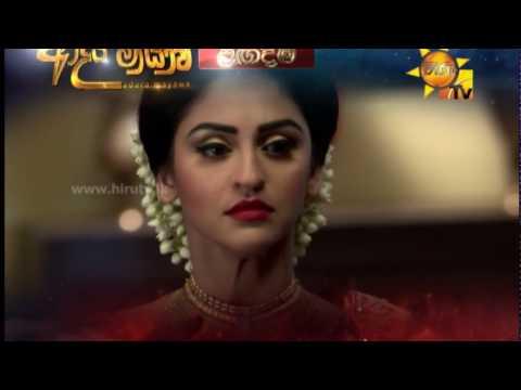 Adara Mayawa (Hiru TV Adara Mayawa Tele Drama Theme Song) - Ashan ft Dilki [www.hirutv.lk]