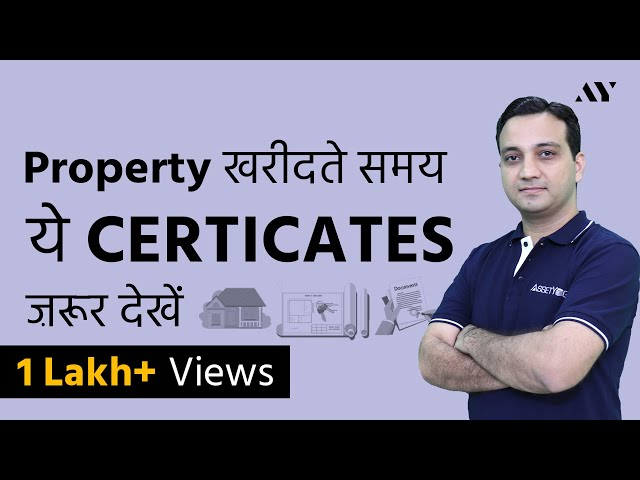 Occupancy Certificate & Completion Certificate - Explained (Hindi)