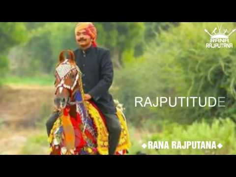 Raajtilak | Rajputana Shayri 2017 | RANA RAJPUTANA