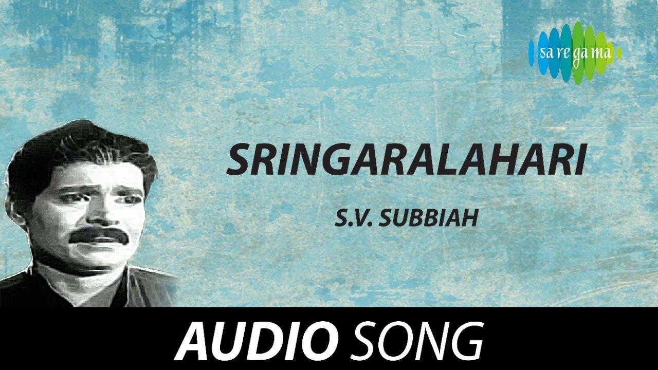 Sringaralahari   S V Subbiah Bhagavathar   Tyagaraja   Tamil Carnatic Music