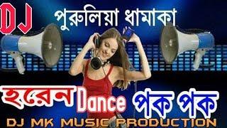 Purulia Dj mix | horen pok pok | Nunu Kandis Na | Dj remix 2019