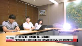 Authorities to reform financial sector to increase support for start-ups, SMEs