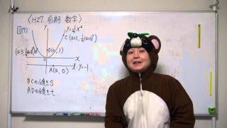 2015H27大阪府高校入試前期入学者選抜数学B1-7