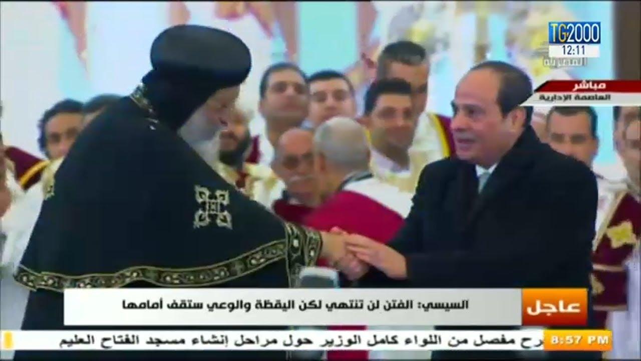 Egitto, inaugurate insieme la più grande cattedrale e una nuova moschea