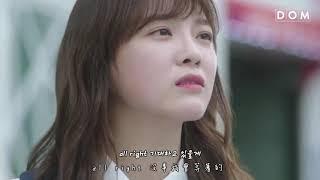 【MV韓中字】 gugudan(구구단)-Believe In This Moment(相信這一瞬間/이순간을 믿을게)[學校2017 OST Part 1/학교 2017 OST Part 1]