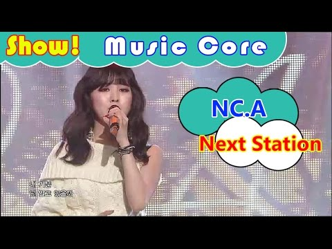 [HOT] NC.A - Next Station, 앤씨아 - 다음 역 Show Music core 20161105