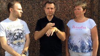 Объявление о лекции Аркадия Белозовского (США) в Москве 11.09.2016