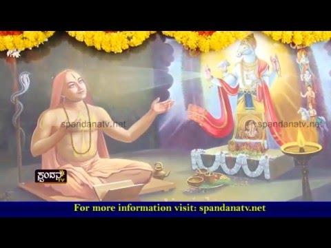 Vadiraja Vaibava ವಾದಿರಾಜ ವೈಭವ