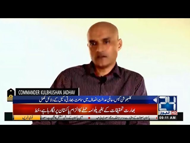 Kulbhushan Jadhav Case Indian Lawyer Arguments Complete