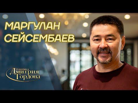 Миллиардер Сейсембаев. Жизнь