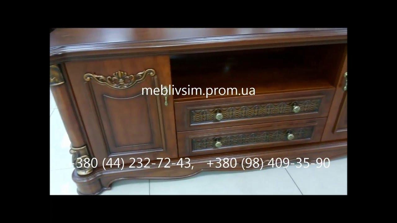 Тумбочка под телевизор в классическом стиле – это сочетание хай-тека и изыска. Угловая тумбочка позволит оптимально разместить телевизионную технику.