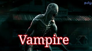 Vampire(Priest) explained in Tamil