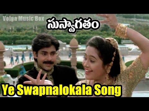 Suswagatham Video Songs  Ye Swapnalokala  Pawan Kalyan, Devayani
