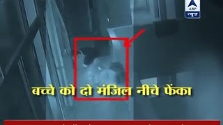 Kanpur: CCTV captures how woman throws 18 days old infant off second floor