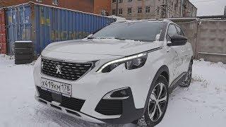 Пежо 3008 (Peugeot 3008) для тех, кто ценит в машинах душу.