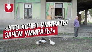 Грузия, Абхазия, Россия: как живут люди, которых разделила война