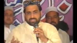 Rehmat Da Dariyan Ilahi by Qari Shahid Mehmood Qadri