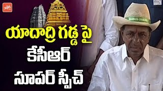 kcr federal front