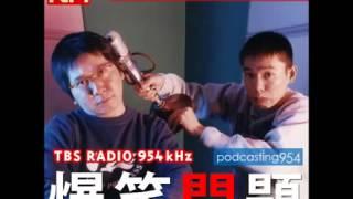 ラジオ番組「爆問笑題カーボーイ」2013年10月22日より。 ゲストにロバー...
