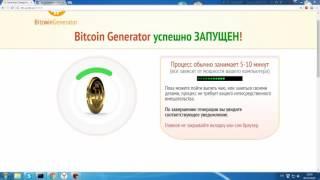 Easybizzi ПРЕЗЕНТАЦИЯ Отзыв Маркетинг Биткоин не Dreamtowards Onecoin Elysiumcompany Redex Tirus MLM
