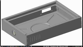 Проектируем листовое тело и делаем его развертку в Компас 3D