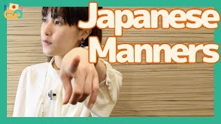 Japanese Manners - What every visitor should know ahead of time   Japanese language lesson