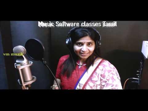 How to learn Music Software in Tamill    மியூசிக் சாப்ட்வேர் கற்க   Vyeshuva maalyk    VM Muzik