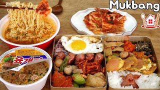 Couple Mukbang│Cooking various Korean side dishes for a lunch box and enjoy with cup noodles.