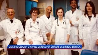 TG (13/08/2018) - UNA PROCEDURA D'AVANGUARDIA PER CURARE LA CIRROSI EPATICA