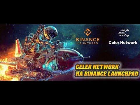 Обзор ICO Celer Network на Binance Launchpad