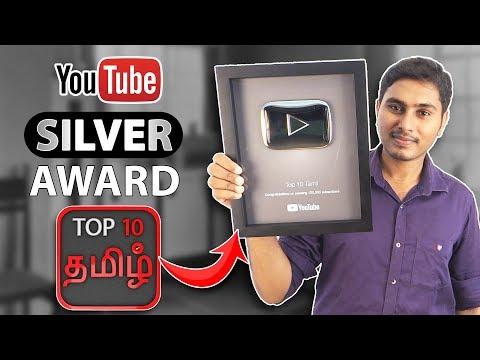 நம் Channel-லின் YouTube Silver Play Button Unboxing | Top 10 Tamil Channel UPDATES
