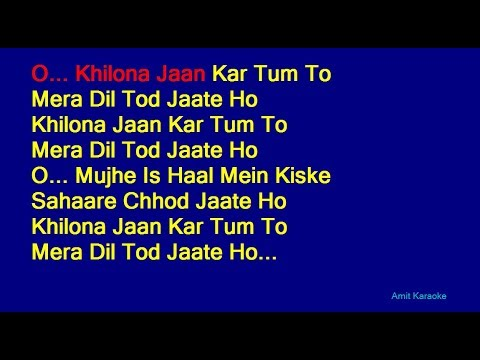 Khilona Jaan Kar - Mohammed Rafi Hindi Full Karaoke with Lyrics