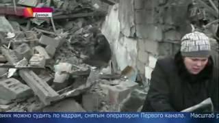 Выпуск новостей в 18 00 сегодня, 3 февраля 2017 года  Новости  Первый канал